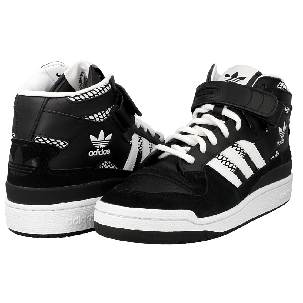 buy popular 82c79 c67d0 ... adidas Forum MID RS B35272