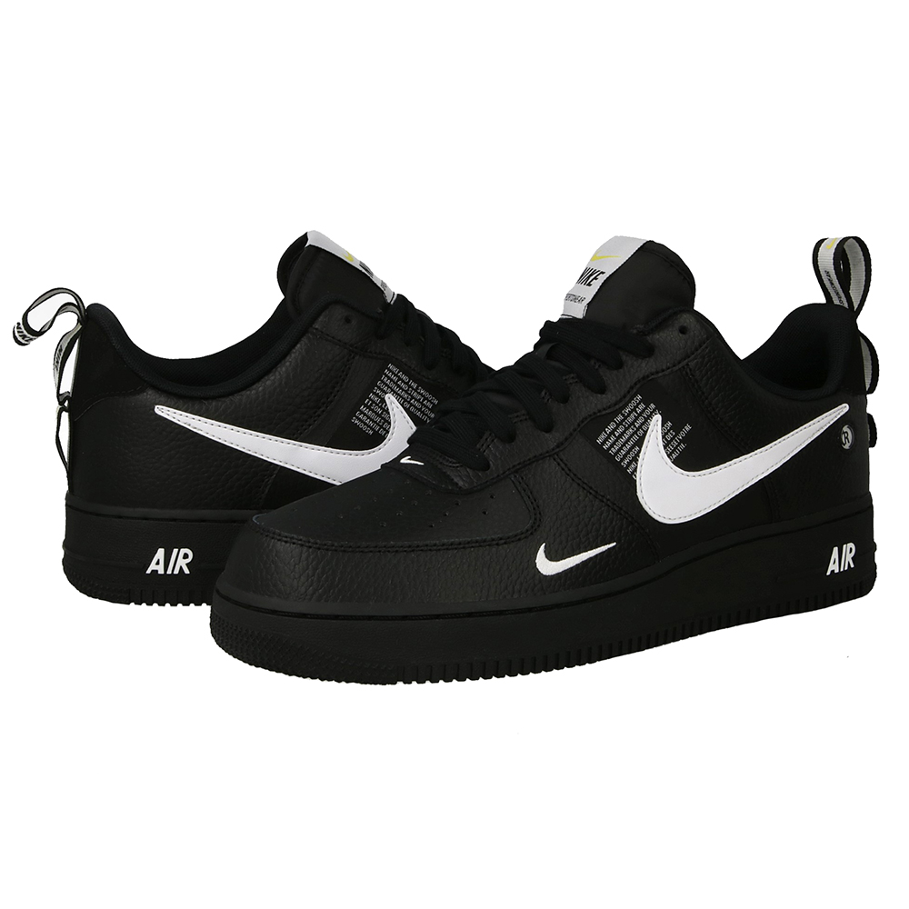 Buty Nike Air Force 1 Utility LV8 Low AJ7747 001